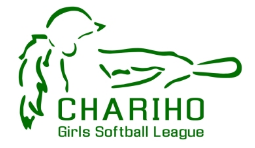 chariho-girls-softball-league