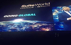 SuiteWorld17